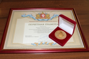 иркутская область ветеран труда ведомственные награды сравнении обычной шерстью
